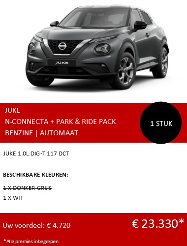 JUKE N-CONNECTA NL AUTOMAAT WIT 122020