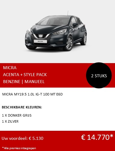 MICRA ACENTA STYLE PACK 092020 NEW NL