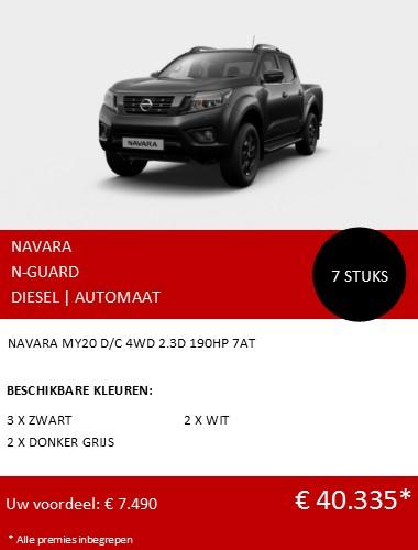 NAVARA NGUARD 7STUKS NEW 112020 NL
